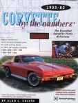 E14576 BOOK-CORVETTE BY THE NUMBERS-THE ESSENTIAL CORVETTE PARTS REFERENCE-CASTING NUMBERS-55-82