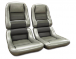 E19618 COVER-SEAT-100% LEATHER-MOUNTED ON FOAM-4 INCH BOLSTER-COLLECTOR EDITION-82