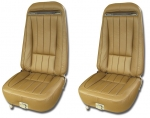 E6954 COVER-SEAT-100% LEATHER-4 PIECES-70-71