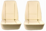 E7048 FOAM SET-SEAT-4 PIECES-68-69